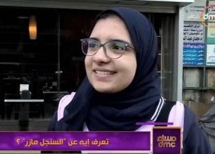 """بالفيديو  الشارع المصري يرفض """"السنجل ماذر"""" في تقرير على """"DMC"""""""