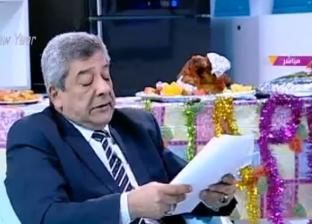 كذب المنجمون| خبير أبراج تنبأ لمصر بالفوز في الدور الأول بكأس العالم