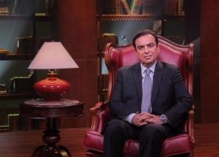 "غدا.. جورج قرداحي يكشف تفاصيل خسارته مليون دولار في مصر لـ""شيخ الحارة"""