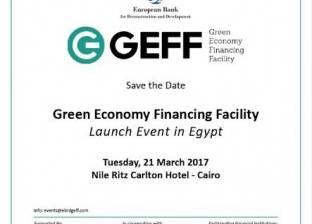 """""""الأوروبي للتنمية"""" يبحث استخدام الطاقة في الصناعات الدوائية في مصر"""