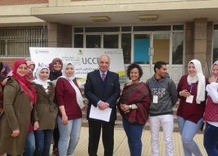 مركز التطوير المهني بجامعة المنيا ينظم يومًا ترفيهيًا للمتدربين