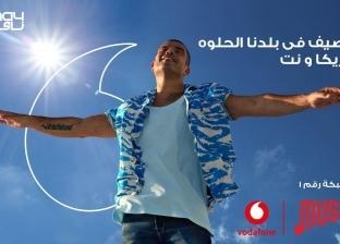 """الشاعر تامر حسين: """"بلدنا الحلوة"""" التعاون رقم 50 مع عمرو دياب"""