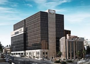 453 مليون دولار أرباح مجموعة البنك العربي في النصف الأول من 2019