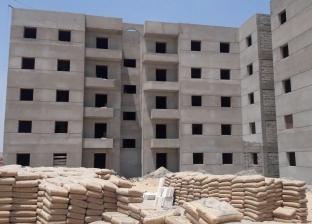 """تضم 4300 وحدة سكنية.. معلومات عن """"الإسكان الاجتماعي"""" شرق بورسعيد"""