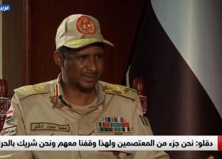 """نائب رئيس """"العسكري السوداني"""": توصلنا لملفات تثبت فساد حكومة البشير"""