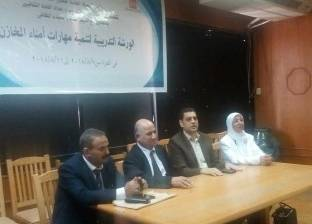 """افتتاح ورشة """"تنمية مهارات أمناء المخازن"""" في الإسماعيلية"""