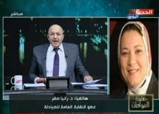 رانيا صقر تواصل سب الصحفيين على الهواء.. وسيد علي: اتكلمي باحترام