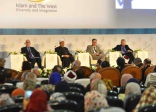 رئيس وزراء البوسنة السابق: لابد من التعاون الدولي لمواجهة خطر الإرهاب