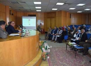 نائب وزير الصحة يعقد اجتماع المجلس الإقليمي للسكان بالمنيا