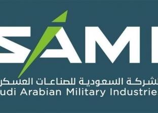 """""""السعودية للصناعات العسكرية"""" تستحوذ على AACC المكملة للطائرات المحدودة"""