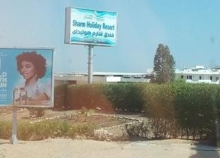 الدفع بـ5 مولدات عملاقة لمدينة شرم الشيخ لتأمين منتدى الشباب العالمي