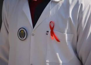 خبراء يوضحون طرق التعامل مع مرضى الإيدز في مستشفيات وزارة الصحة