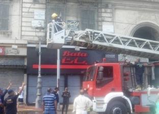 بالصور| الحماية المدنية تنقذ سيدة من حريق بمنزلها في الإسكندرية