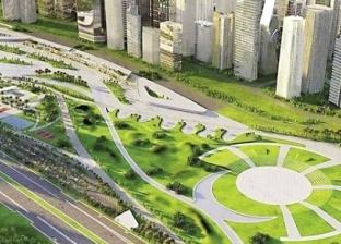 """""""المجتمعات العمرانية"""" تسند تطوير 100 فدان بـ""""النهر الأخضر"""" لشركة """"المراسم"""""""