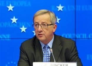 المفوضية الأوروبية: التهديدات بشأن المهاجرين لا تقرب الحلول