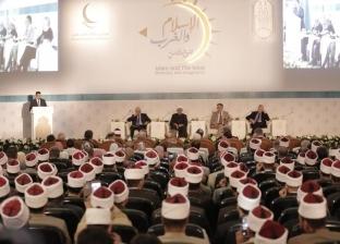 الأنبا أرميا بمؤتمر الأزهر: عمر بن الخطاب ضرب أروع الأمثلة في التعايش