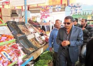 بالصور| مدير أمن الإسماعيلية يتفقد أسواق بمركزي القصاصين والتل الكبير
