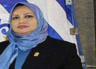 برلمانية: تولي المرأة المصرية مناصب رفيعة في الدولة أثبت نجاحه