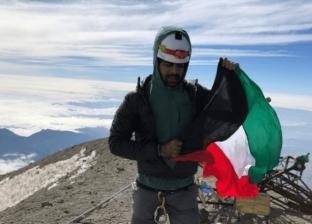 مغامر كويتي يتسلق أعلى قمة بركانية في أمريكا الشمالية
