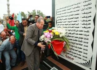 بالصور| محافظ كفر الشيخ يفتتح النصب التذكاري للشهداء في الحامول
