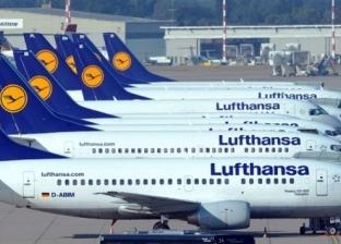 """""""روسيا اليوم"""": الخطوط الجوية الألمانية تستأنف رحلاتها للقاهرة غدا"""