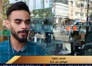 بالفيديو| فلسطينيون: نشكر القيادة السياسية المصرية على دعم القضية