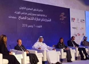 """""""نصار"""" بملتقى التعاون الكويتي: 3.7 مليار دولار استثمارات كويتية بمصر"""