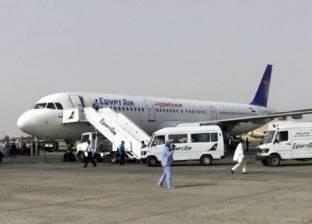 مصر للطيران تقدم خدمات الصيانة اليومية لطائرات الإمارات بمطار القاهرة
