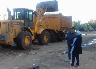 حملة مكبرة لرفع وإزالة تراكمات القمامة والمخلفات في حي الإسماعيلية