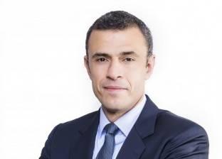 """""""هيرميس"""": صناديق الاستثمار الدولية متفائلة بالسوق المصرية"""