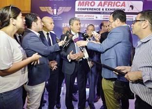مصادر: لجنة فنية لتفقد الإجراءات الأمنية بمطاري الغردقة وشرم الشيخ
