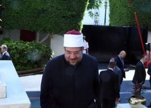 """وزير الأوقاف: معرض للكتاب على هامش افتتاح مركز """"أبوبكر الصديق"""""""
