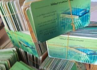 """مستشار """"التموين"""": رفض 60% من طلبات استخراج البطاقات لعدم صحة البيانات"""