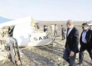 روسيا بعد حادث الطائرة: سنتبع مبدأ الدفاع عن النفس وفقا للمادة 51 من ميثاق الأمم المتحدة