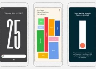 جوجل تطرح تطبيقات جديدة لدعم الصحة النفسية للمستخدمين