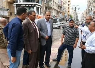 سكرتير عام الإسكندرية يتفقد مناطق العجمي للتأكد من كسح مياه الأمطار