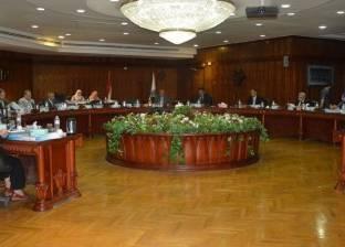 ترقية 7 أعضاء هيئة تدريس وتعيين 12 مدرسا بجامعة طنطا