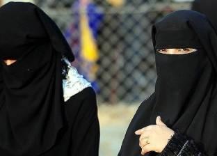 قرار رئاسي بحظر النقاب في الأماكن العامة بسريلانكا