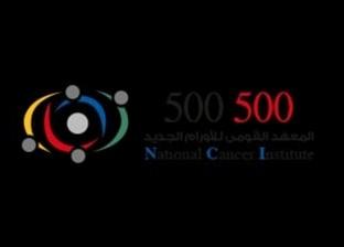 إعلان مستشفى 500 500 يلقى نجاحاً كبيراً بين الجمهور وعلى شبكات التواصل الاجتماعي