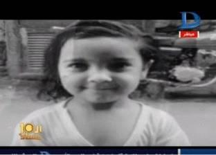 بالفيديو| سيدة تقتل طفلتين وتضعهما في أكياس بلاستيكية بسبب دعوى نفقة