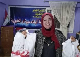 """""""أبناء سيناء"""" توزع 300 كيلو لحوم على الأسر الأكثر احتياجا بالقرى"""