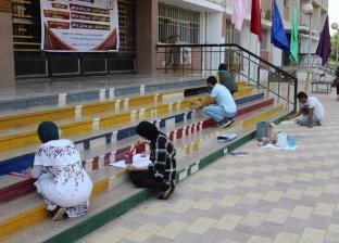 طلاب جامعة المنيا يزينون جدران كلياتهم استعدادا لبدء الدراسة