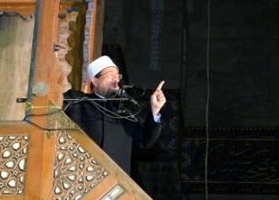 """""""الأوقاف"""": خطبة الجمعة المقبلة عن """"دروس من الهجرة النبوية"""""""