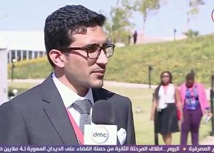 ممثل جامعة سينجولاريتي: الذكاء الاصطناعي في التكنولوجيا سيغيّر مصر