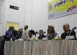 وكيل الأطباء: مهنة الطب في مصر تواجه العديد من الصعوبات