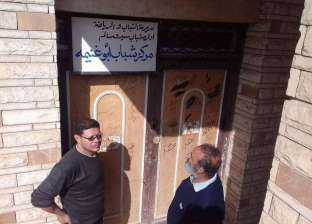لجنة المتابعة بسيدي سالم تحيل العاملين في مركز شباب أبو غنيمة للتحقيق