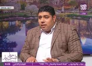 عادل زيدان: المدن الذكية تهدف إلى احتواء مشكلة الزيادة السكانية