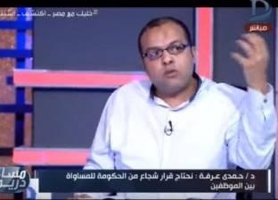"""حمدي عرفة: قرار وزير التنمية المحلية بترخيص """"التوكتوك"""" جريء جدا"""