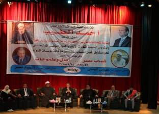 """غدا.. مؤتمر دولي لـ""""دراسات إسلامية أزهر"""" لترسيخ القيم المجتمعية"""