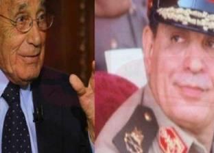 في ذكرى وفاته الثامنة.. ماذا قال «هيكل» عن ترشح «أبو غزالة» للرئاسة
